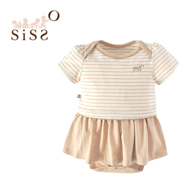 【SISSO有機棉】法式經典短裙兔裝 S M L