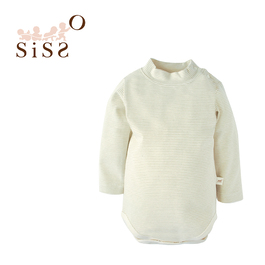 【SISSO有機棉】彩棉條紋高領包屁衣(綠條 ) M