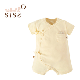 【SISSO有機棉】法式可愛短褲兔裝(植物染) 3M 6M