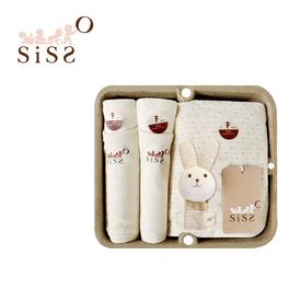 【SISSO有機棉】彩棉點點萬用毯禮盒(手腕兔)