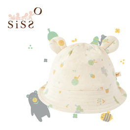 【SISSO有機棉】森林小灰熊萊賽爾棉小熊帽