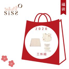 【SISSO有機棉】 新春74折↘咖條好可愛萬用毯可愛禮盒福袋
